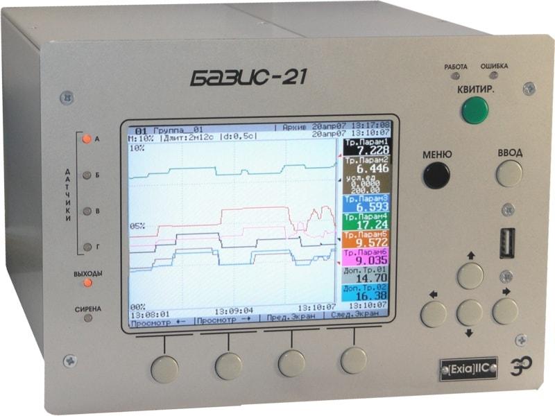 Взрывозащищенные исполнение промышленного контроллера логической обработки сигналов БАЗИС-21 в металлическом корпусе.