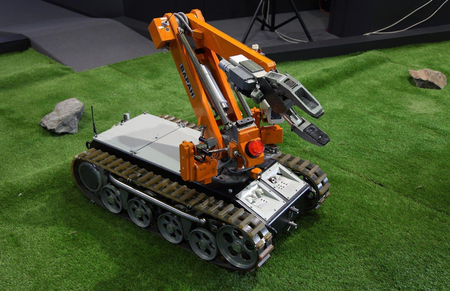Многофункциональный робототехнический комплекс