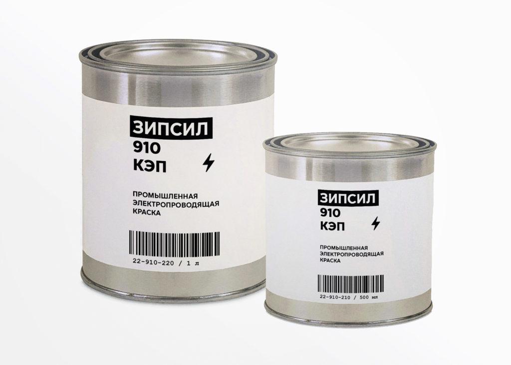 Промышленные Электропроводящие Краски ЗИПСИЛ КЭП 910 с антистатическими свойствами. Краска для обеспечения электромагнитной совместимости (ЭМС).