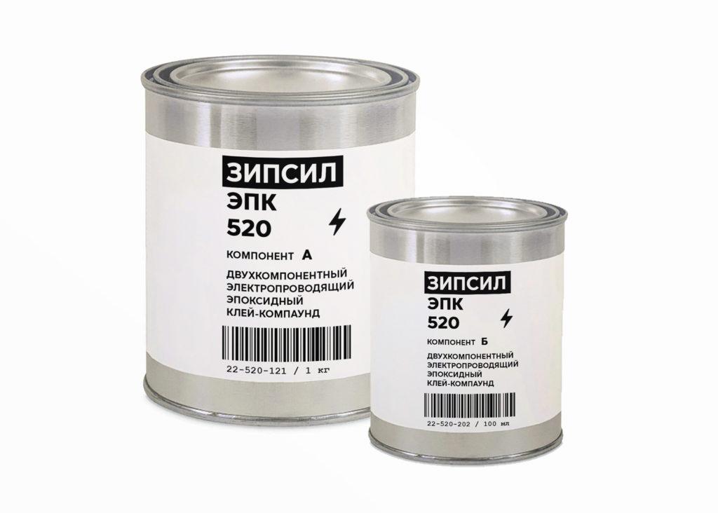 Промышленный двухкомпонентный электропроводящий эпоксидный клей-компаунд ЗИПСИЛ ЭПК 520.
