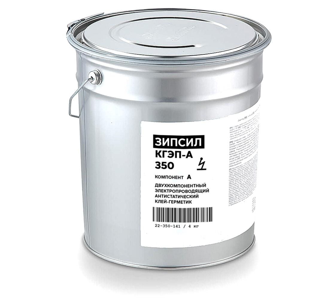 Профессиональный токопроводящий, антистатический двухкомпонентный силиконовый клей-герметик ЗИПСИЛ КГЭП-А 350. Компонент А, 4 кг.
