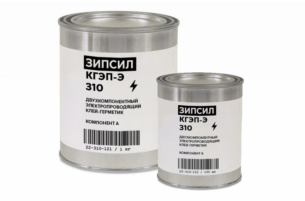 Двухкомпонентный промышленный электропроводящий клей-герметик ЗИПСИЛ