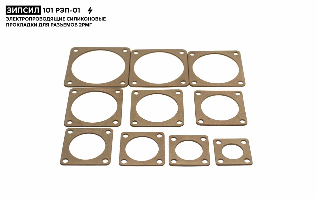 EMI/RFI-shielding ZIPSIL 101 series electrically conductive silicone gaskets for sealing flanges of 2RMG and 2RMGD connectors for indoor equipment installation