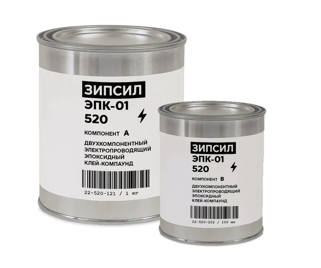 Электропроводящий эпоксидный клей ЗИПСИЛ 520 ЭПК-01