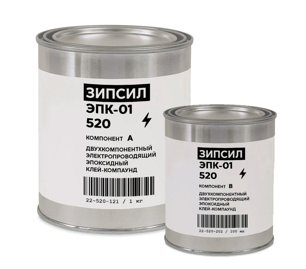 Электпроводящий эпоксидный клей ЗИПСИЛ 520 ЭПК-01