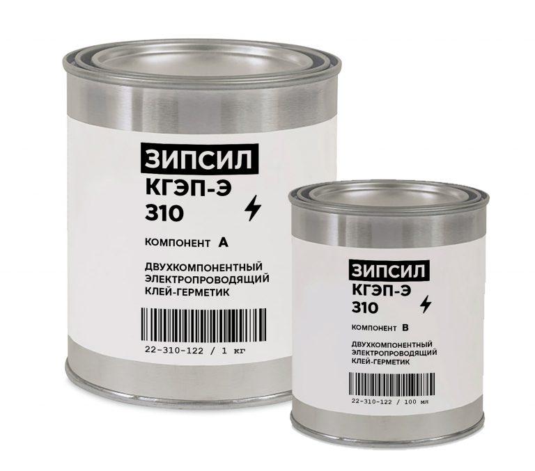 Электропроводящий экранирующий герметик ЗИПСИЛ КГЭП-Э 310