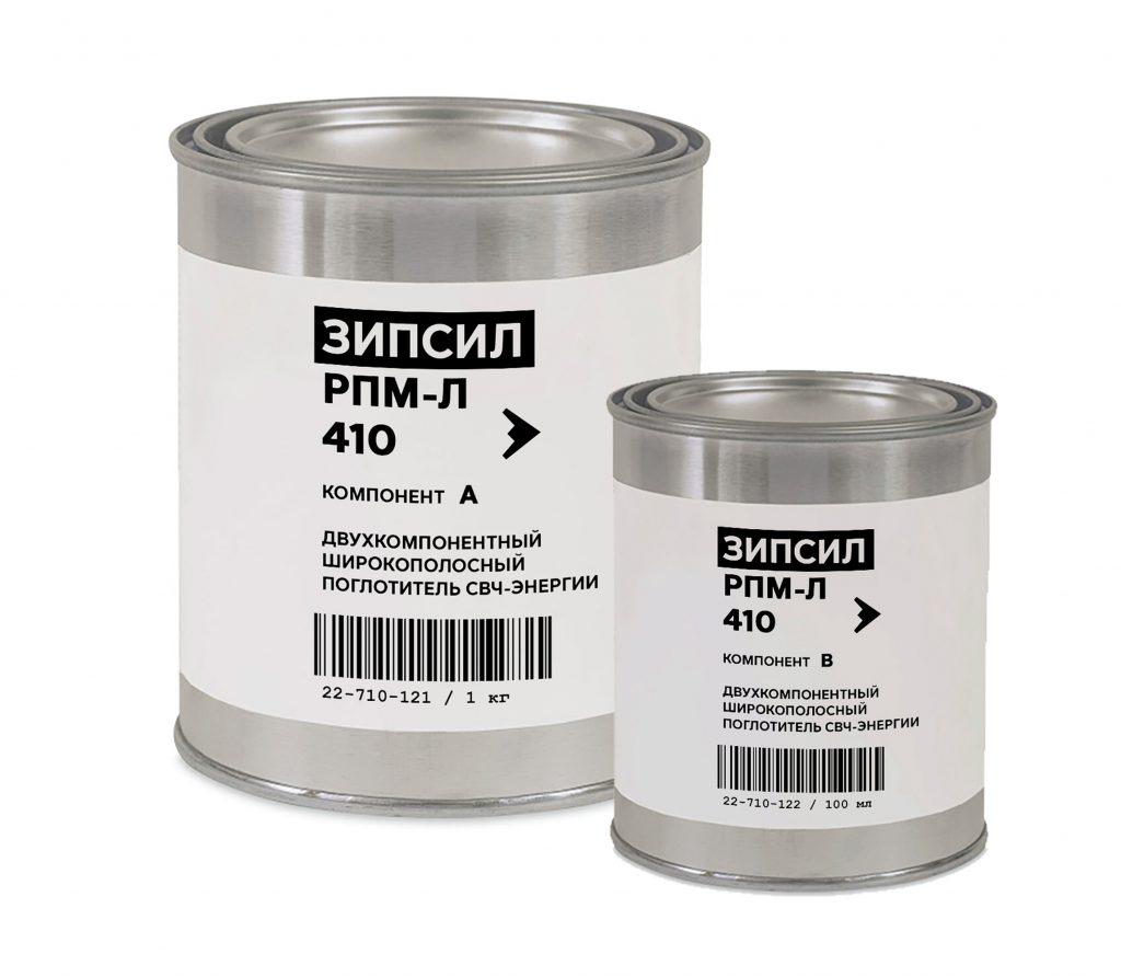 Двухкомпонентный поглощающий СВЧ-энергию герметик ЗИПСИЛ 410 РПМ-Л