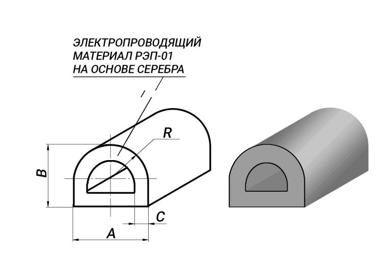 Полый токопроводящий эластомер D-образный профиль для ЭМС