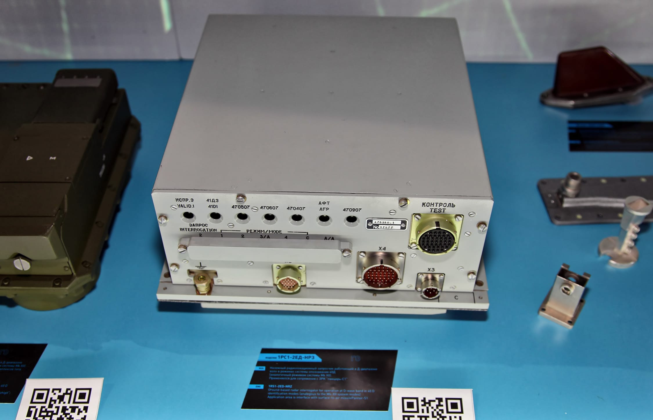 Многофункциональная авиационная бортовая радиолокационная станция (БРЛС) Жук-МЭ/FGA-129 производства корпорации «Фазотрон-НИИР». В БРЛС для поглощения энергии электромагнитных СВЧ-волн используются радиопоглощающие материалы. Фото - Виталий В. Кузьмин.
