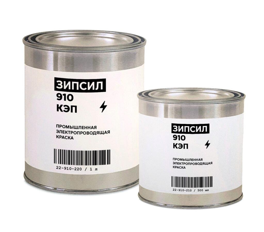 Электропроводящая краска (эмаль) ЗИПСИЛ 910 КЭП-01 с экранирующими свойствами. Краска для обеспечения электромагнитной совместимости (ЭМС).